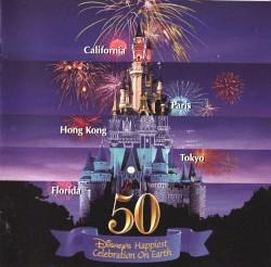 Disneyland / Tomorrowland - Buzz Lightyear Astro Blasters Mix