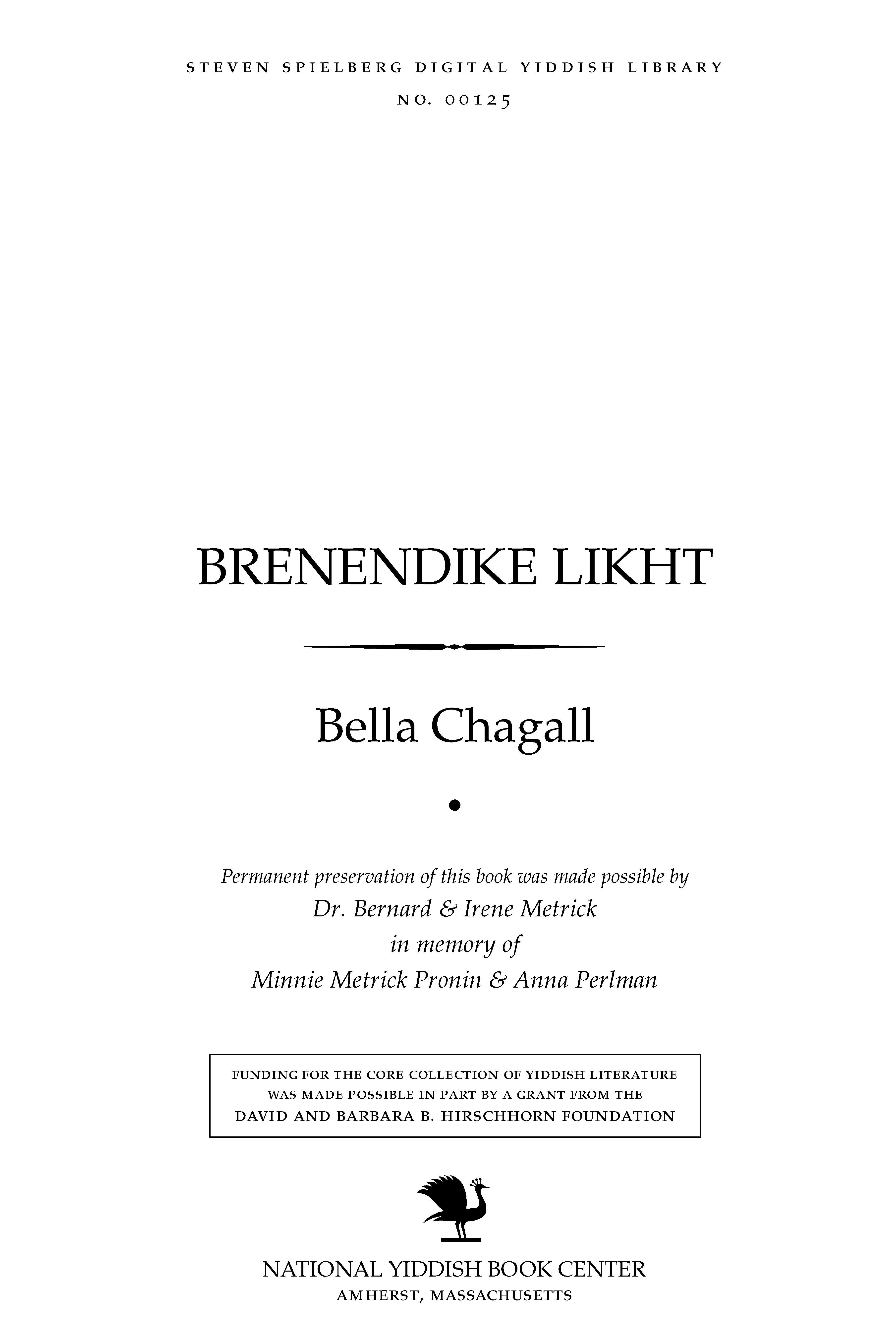 Cover of: Brenendiḳe likhṭ