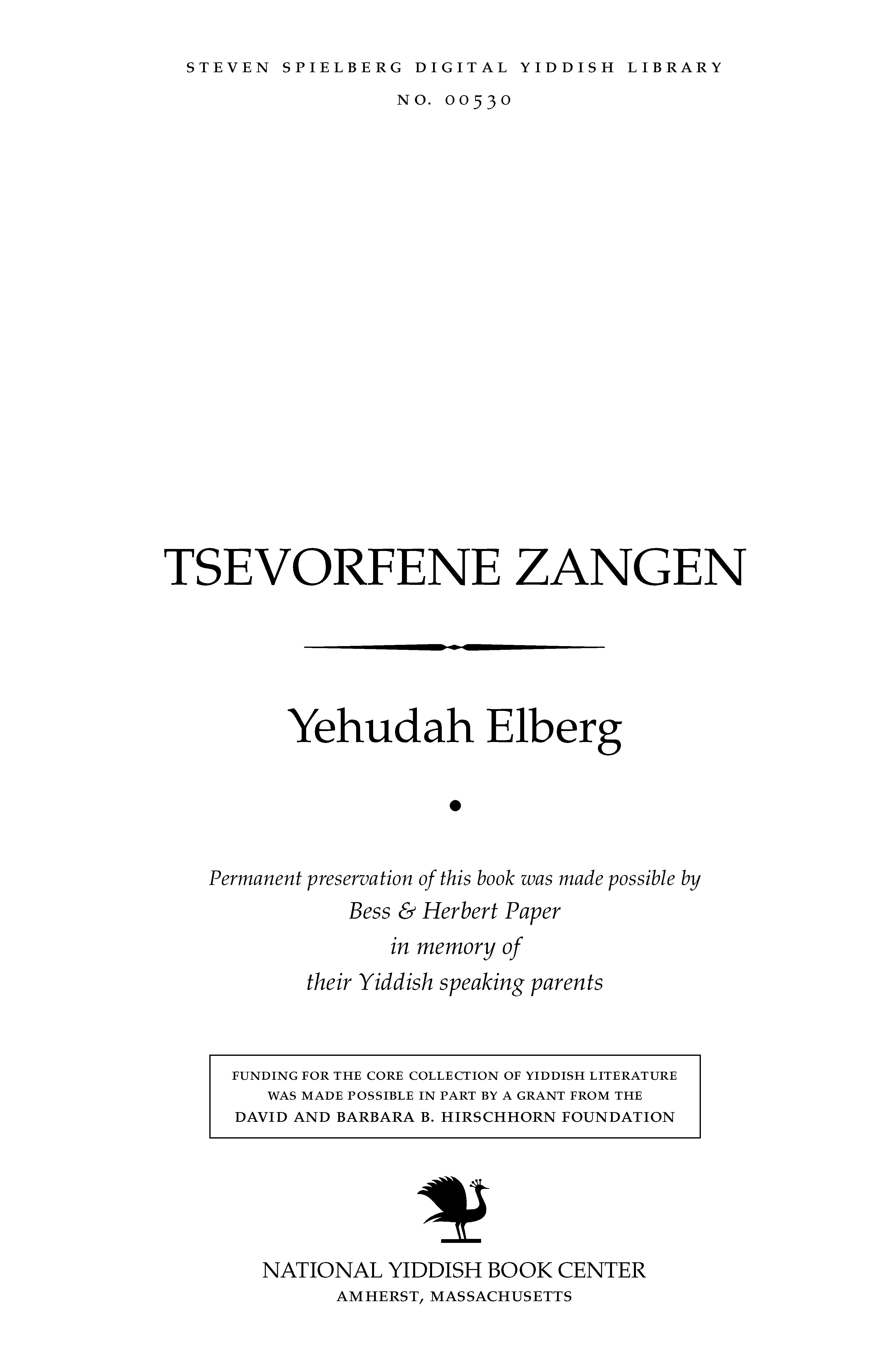 Cover of: Tseṿorfene zangen